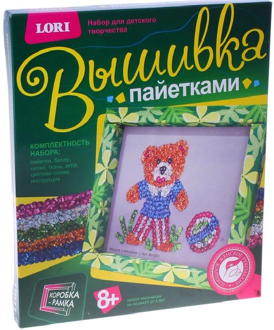 Наборы для творчества Lori Вышивка пайетками Мишка наборы для творчества lori вышивка лентами чайные розы