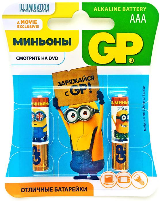 Элементы питания GP Алкалиновые GP ААA 2 шт pilot набор стержней для шариковой ручки bps gp цвет черный 12 шт fj gp m b 12