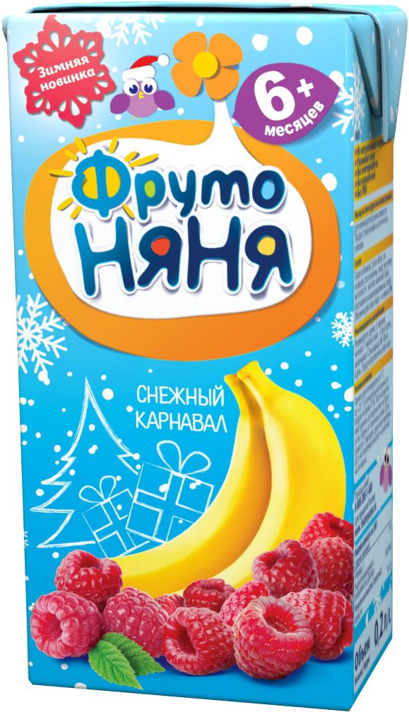 Купить Напитки, из смеси фруктов «Снежный карнавал» с 6 мес. 200 мл, Фрутоняня, Россия