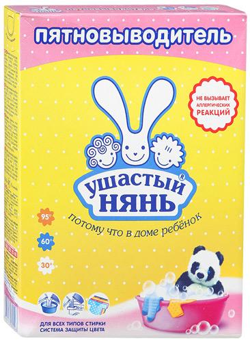 Пятновыводитель для детского белья Невская косметика Ушастый Нянь 500 гр недорго, оригинальная цена