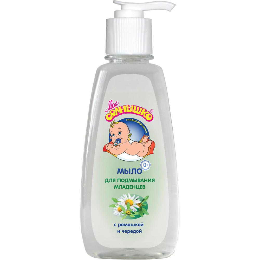 Мыло жидкое Моё солнышко Для подмывания младенцев 200 мл