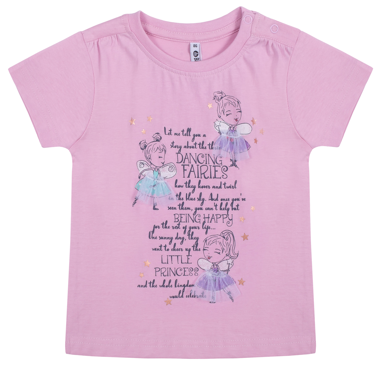 Фото - Джемпер с коротким рукавом для девочки Barkito Волшебная джемпер для девочки let s go монстры цвет розовый персиковый 6181 размер 122