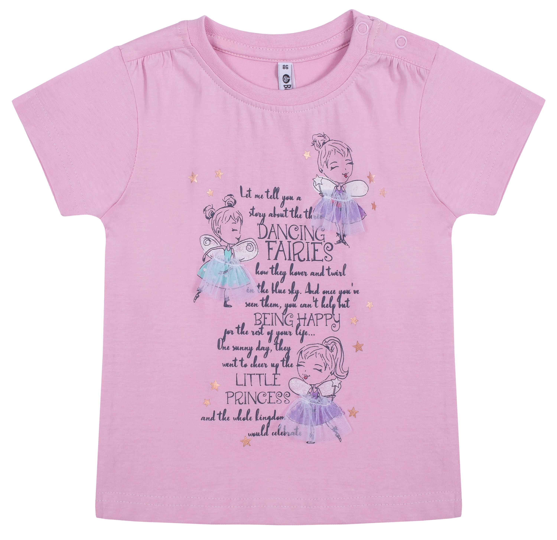 Джемпер с коротким рукавом для девочки Barkito Волшебная футболка barkito с коротким рукавом для девочки