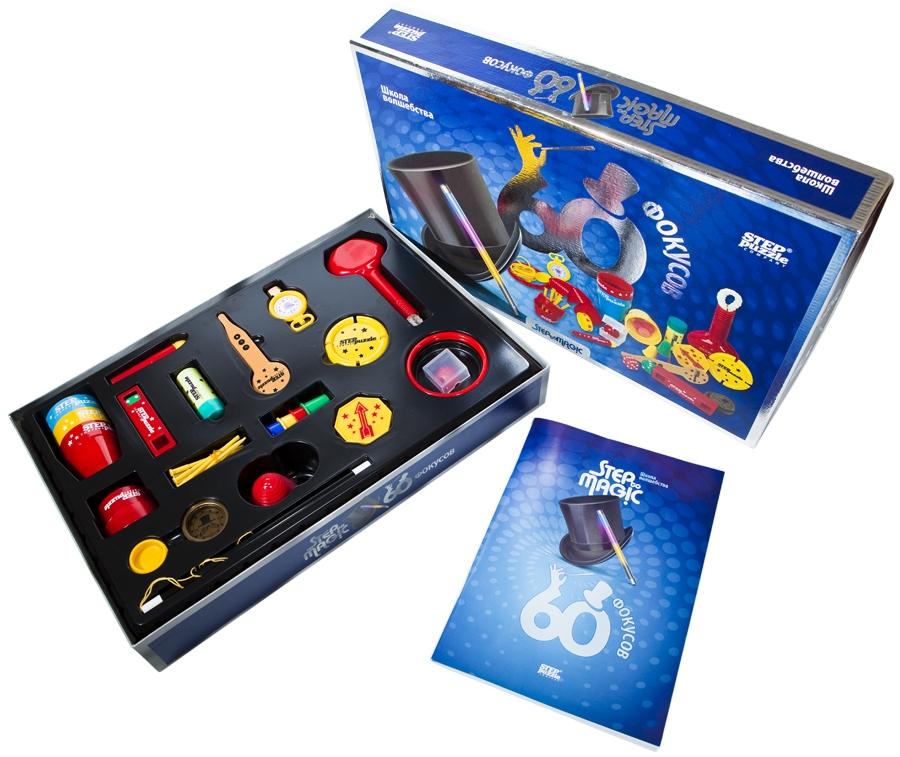 Спортивные Step Puzzle Игровой набор Step Puzzle 76096 «Школа волшебства» 60 фокусов шапка kangol арт k3119ht reefer cuff черный