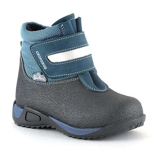 Фото - Ботинки ясельные Детский Скороход 14-530-4 босоножки детский скороход туфли ясельные для мальчика детский скороход синие