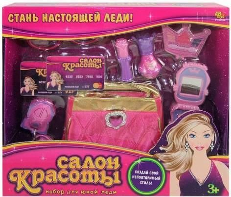 Игровой набор ABtoys Салон красоты 9 предметов игровой набор hasbro салон красоты троллей