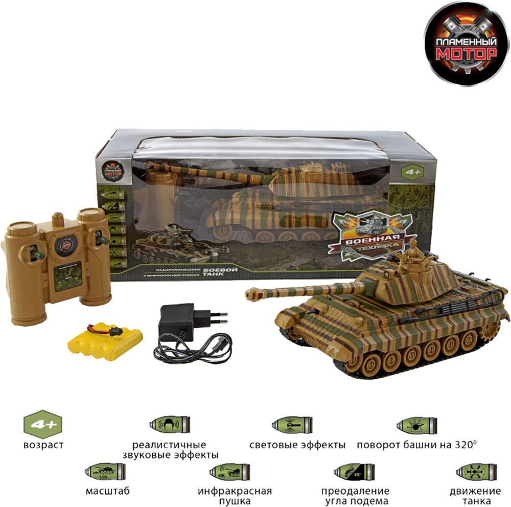Танки Пламенный мотор Танк р/у Пламенный мотор 1:28 «King Tiger» танк на радиоуправлении пламенный мотор tiger германия 1 28 пластик от 4 лет камуфляж 87553