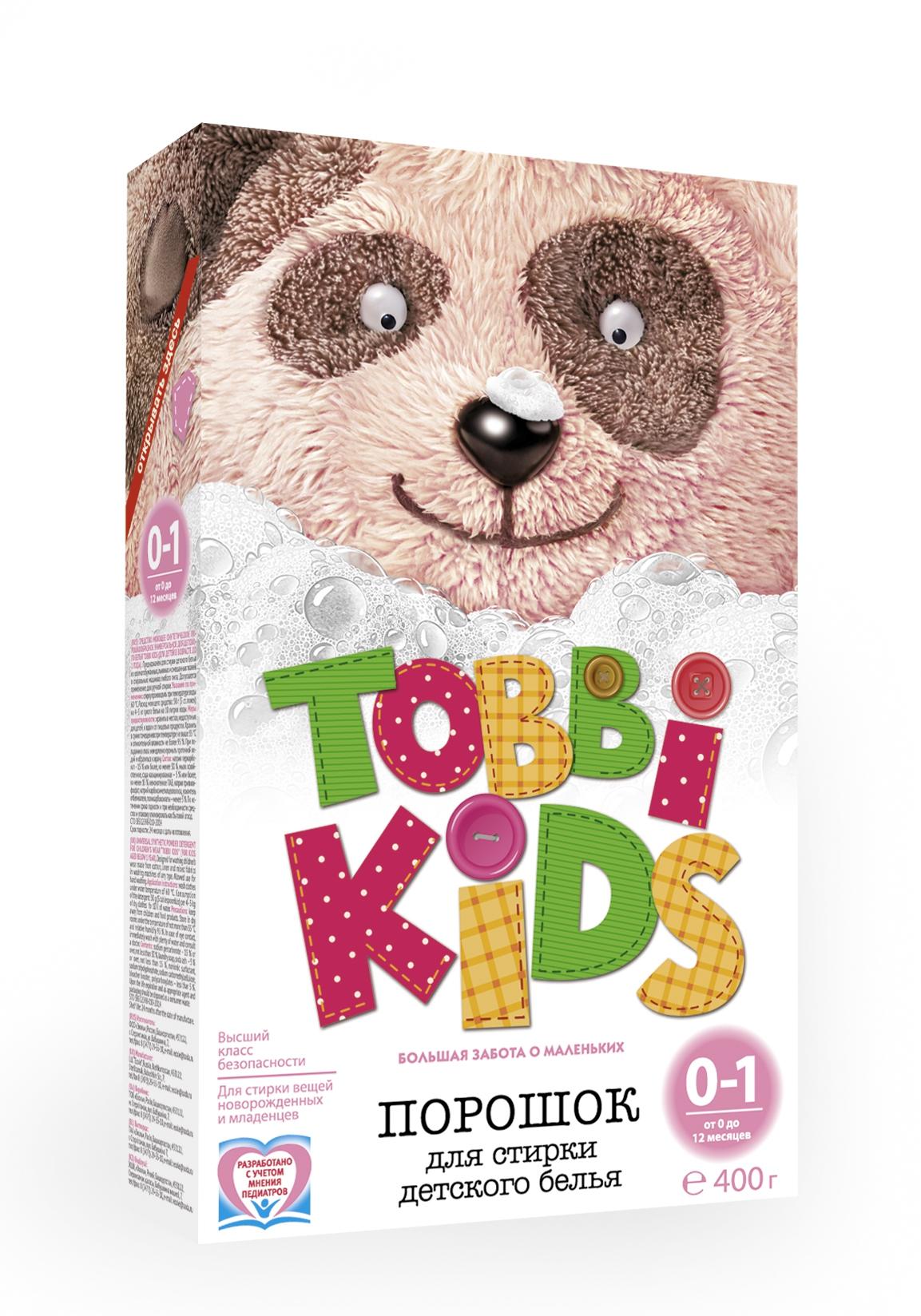 Стиральный порошок Tobbi Kids 0-12 мес брюки из фланели на 1 мес 3 года