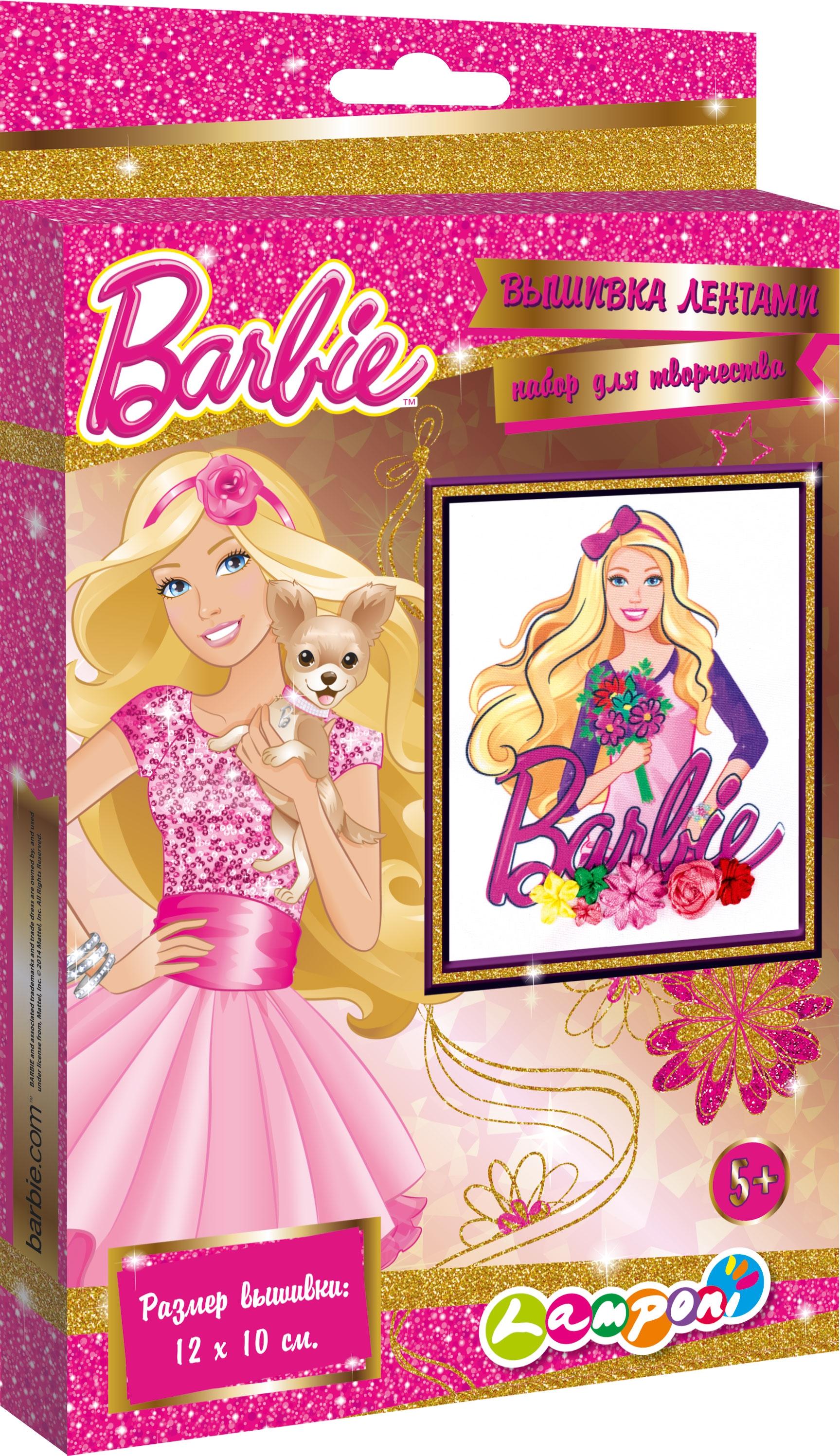 Наборы для творчества Barbie Вышивка лентами наборы для творчества lori вышивка лентами чайные розы