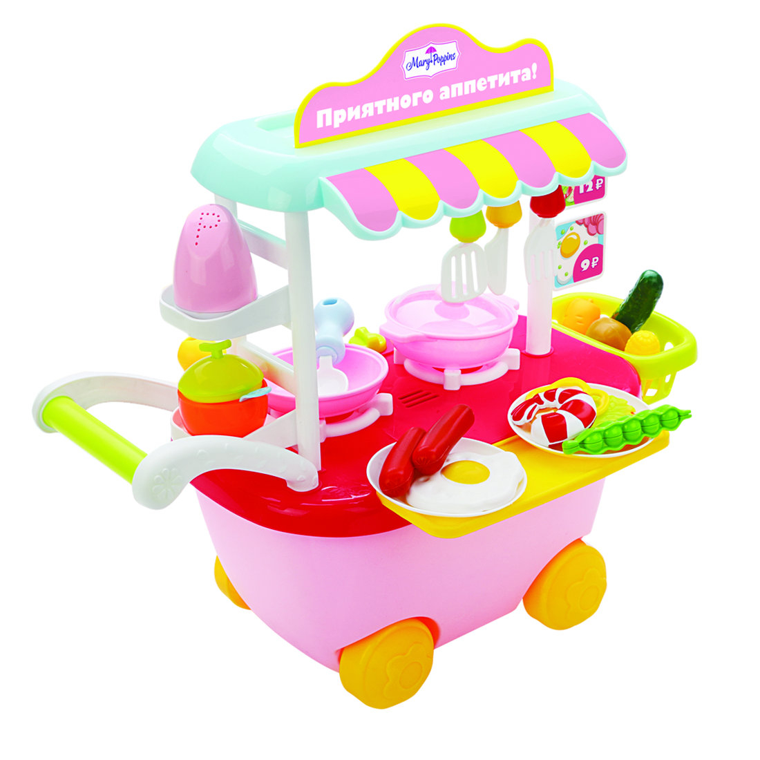Мебель для кукол Mary Poppins Кафе на колесах Приятного аппетита мангал на колесах фото