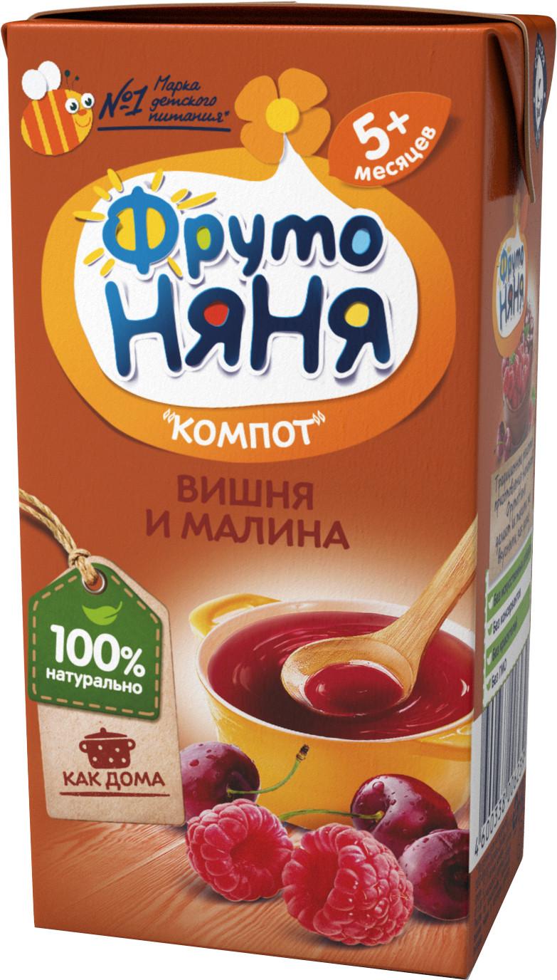 Компот Прогресс ФрутоНяня Вишня и малина с 5 мес. 200 мл компот из вишни и малины фрутоняня 25 шт по 0 5 л