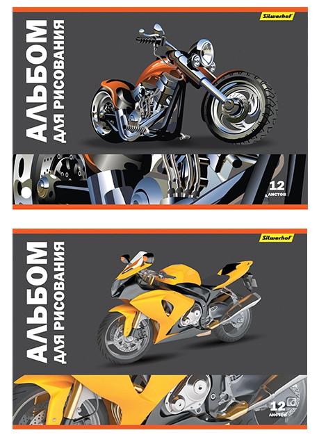 Альбом для рисования Silwerhof Мотоциклы 12 л А4 альбом для рисования сказочные домики а4