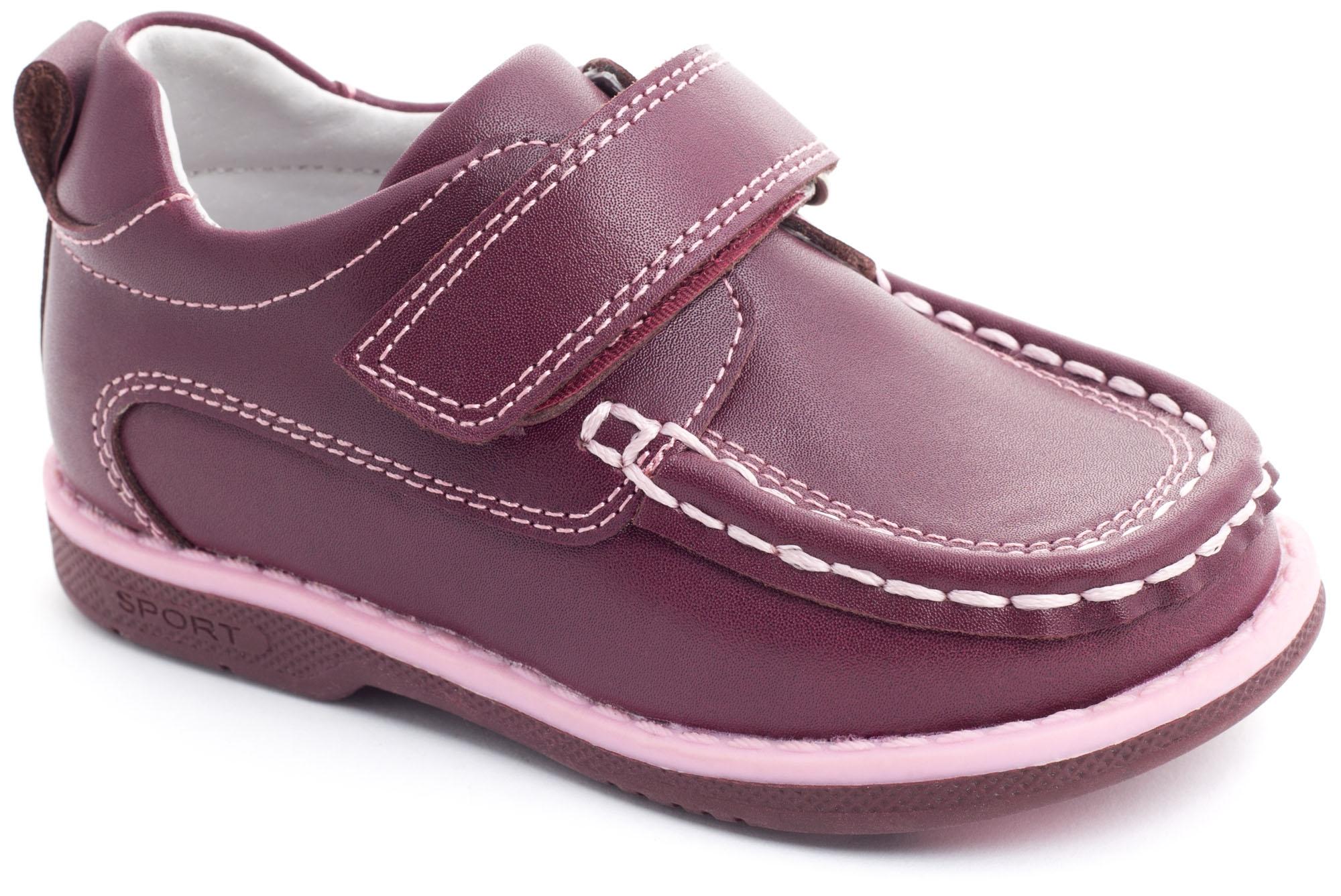 Купить Ботинки и полуботинки, Полуботинки для девочки Barkito бордовый, Китай, Мужской