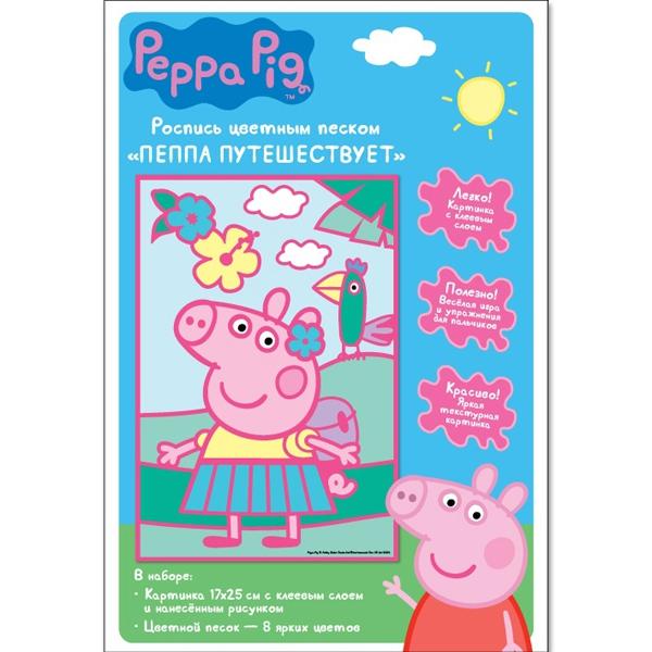 Набор для творчества Peppa Pig Путешествие Пеппы набор для творчества картина цветным песком английский бульдог 30 40см песок
