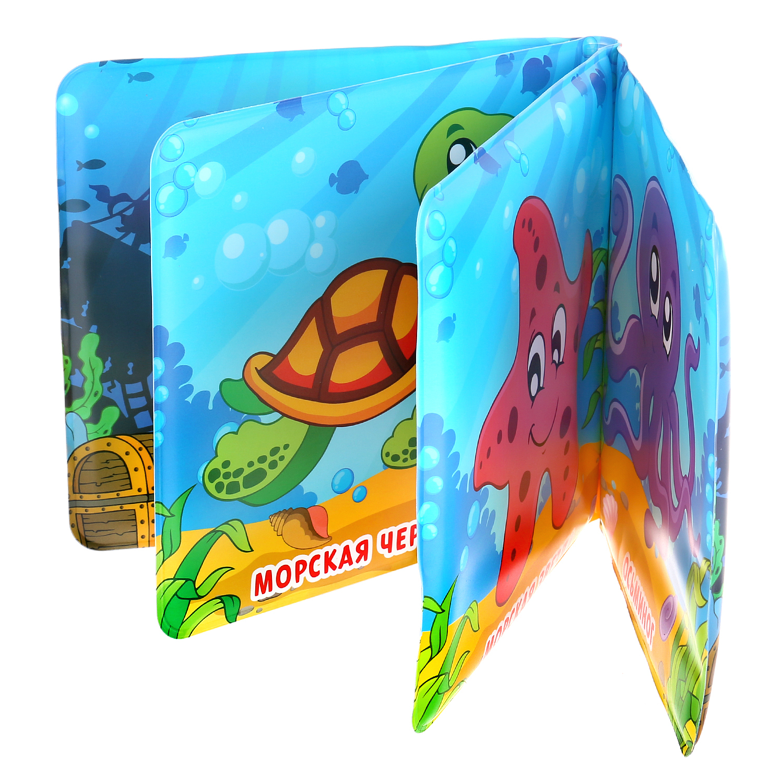 Книга-пищалка для ванны Умка Морские обитатели мультиколор умка морские животные книга пищалка для ванны с закладками формат 14х14см 8 стр в кор 60шт
