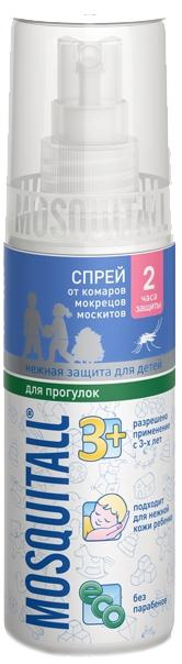 Спрей от комаров Mosquitall Нежная защита для детей защита от комаров грудных детей