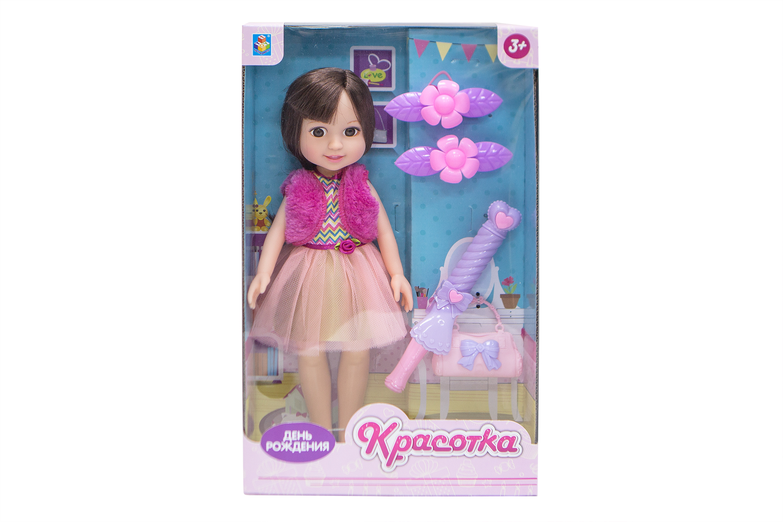 Классические куклы 1toy Кукла 1Toy «Красотка. День Рождения» брюнетка с аксесс. германия nici любят черный баран овец куклы 35см плюшевые куклы любителей игрушки куклы подарок на день рождения подарок кукла 40603