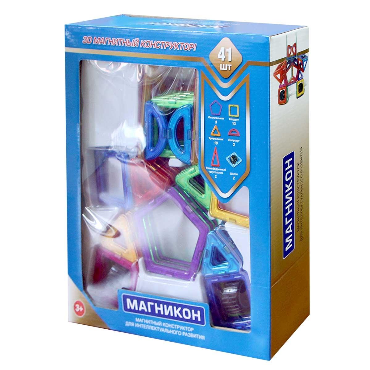 Конструкторы Магникон МК-41 Робот магникон магнитный конструктор космодром 2
