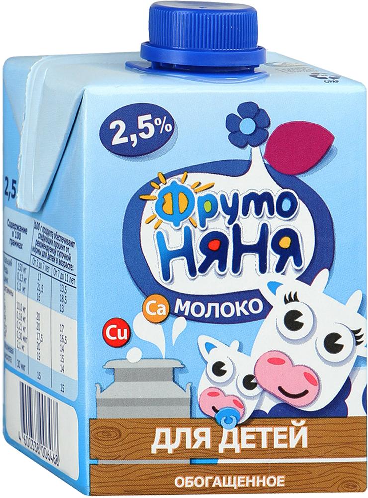 Молочная продукция Фрутоняня Молоко ФрутоНяня обогащенное 2,5% с 3 лет 500 мл молочная продукция агуша молоко стерилизованное с пребиотиком 2 5% 200 мл