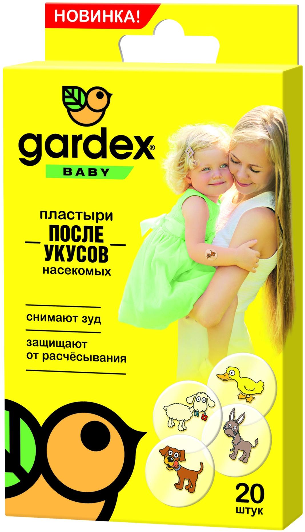 Пластыри Gardex После укусов насекомых, 20шт gardex baby пластыри после укусов насекомых