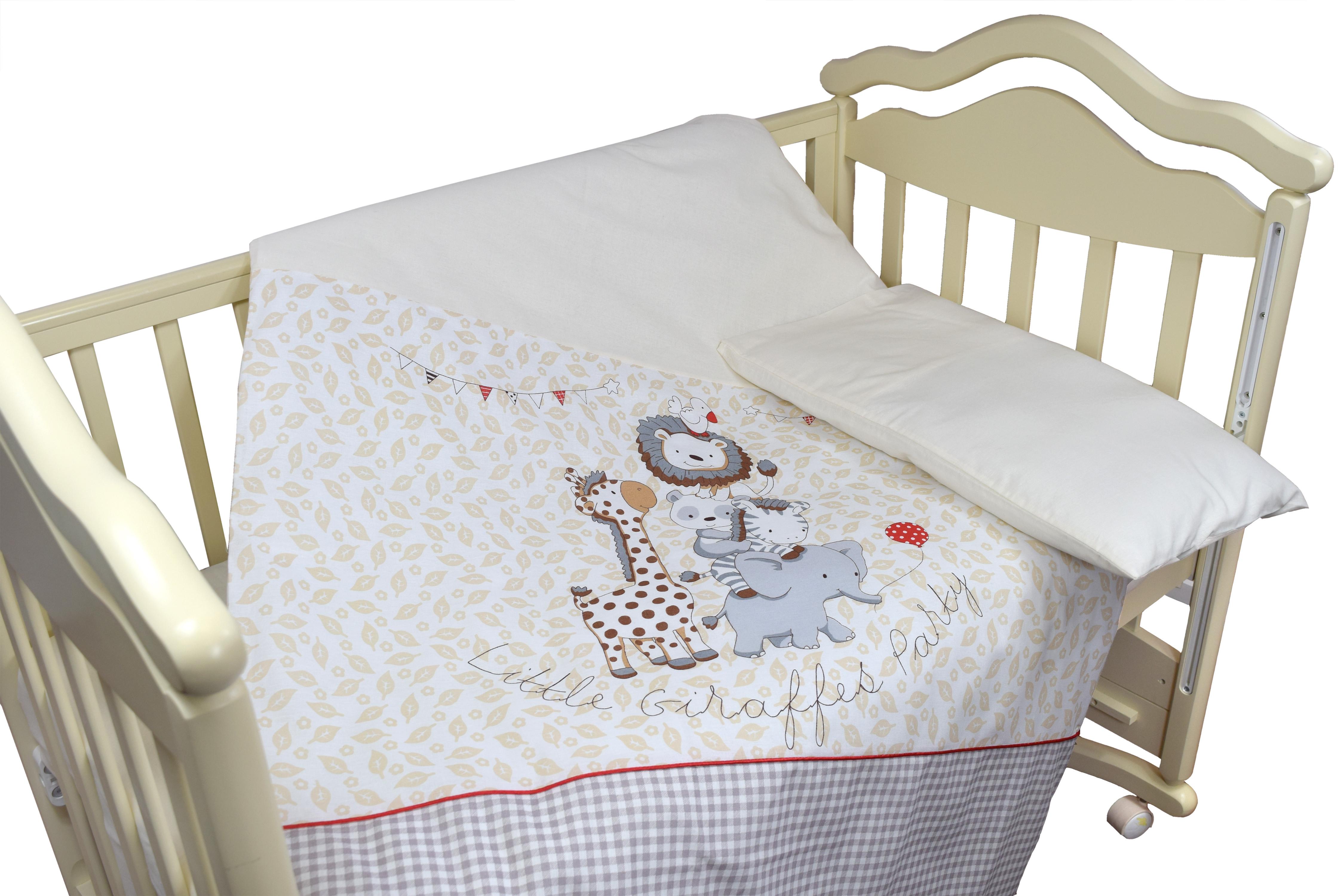 комплекты в кроватку Детские комплекты постельного белья L'Abeille Вечеринка маленького жирафа