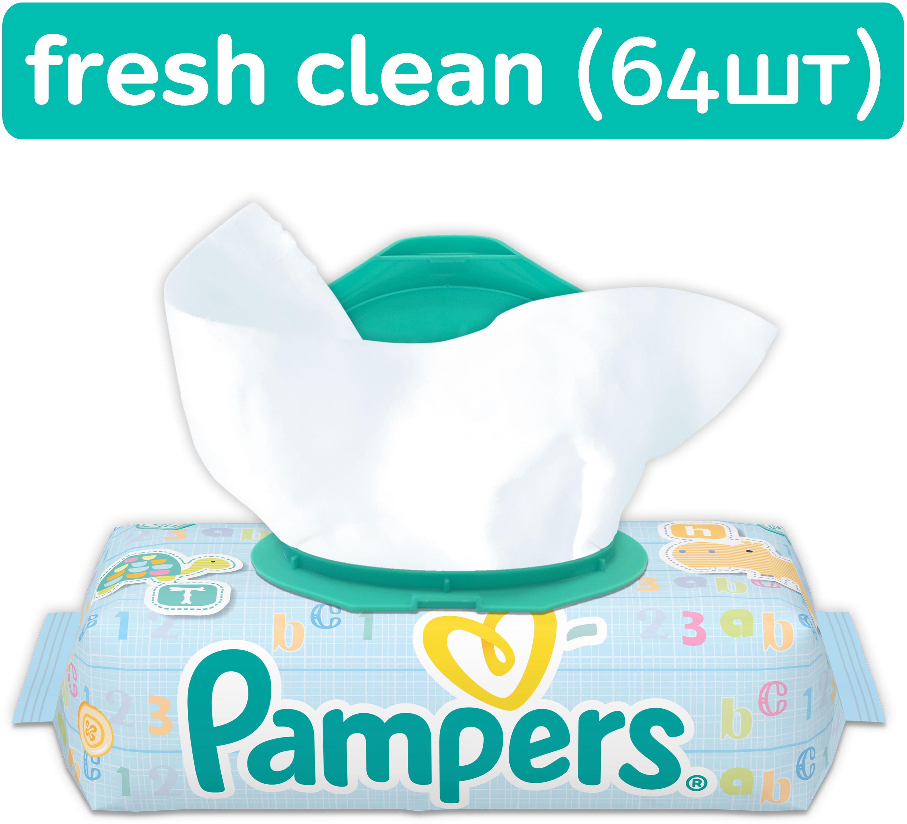 Детские влажные салфетки Procter & Gamble Baby Fresh Clean (64 шт.) carefree carefree салфетки plus large fresh ароматизированные 36 шт