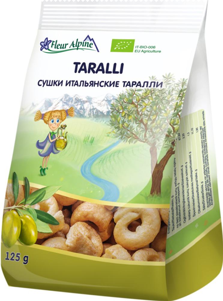 Печенье и сушки Fleur Alpine Таралли итальянские на оливковом масле с 12 мес. 125 г супчик овощной рисовый fleur alpine с брокколи и цветной капустой с 7 мес 120 г