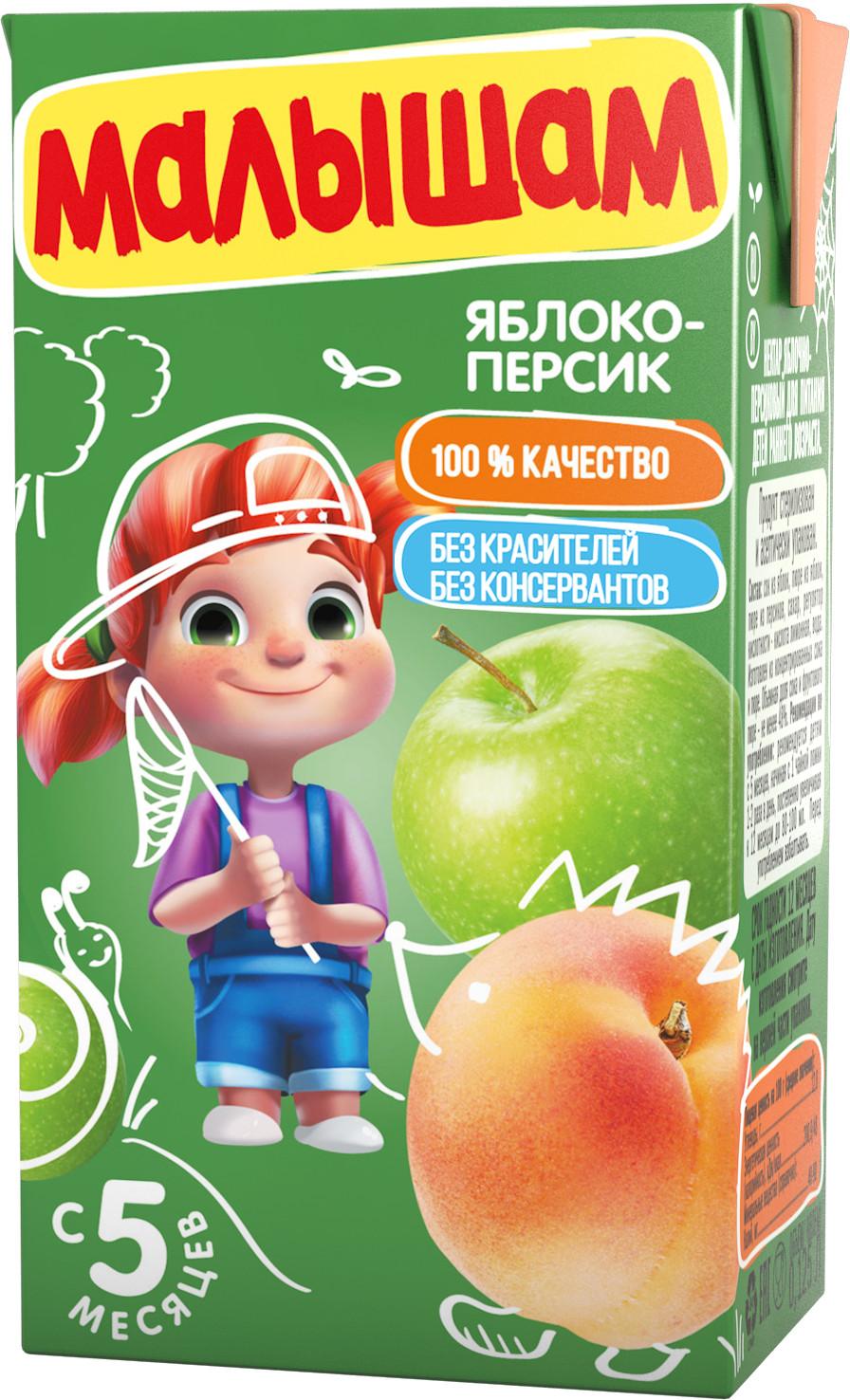 Нектар Прогресс ФрутоНяня Малышам Яблоко и персик с 5 мес. 125 мл 4 сезона нектар яблоко персик 1 л
