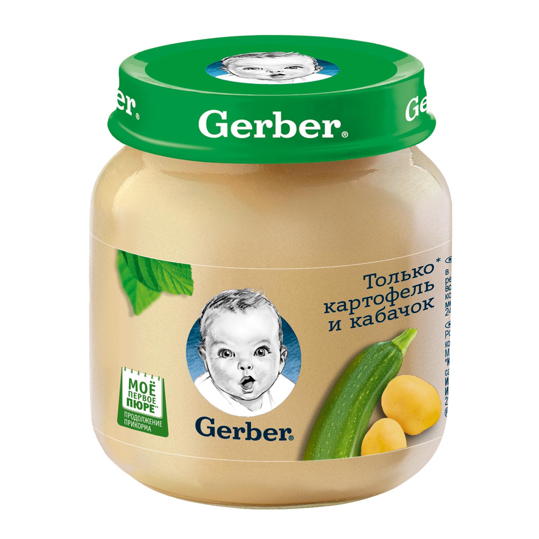 Пюре Nestle Gerber Только картофель и кабачок (с 5 месяцев) 130 gerber пюре картофель кабачок с 5 месяцев 12 шт по 130 г