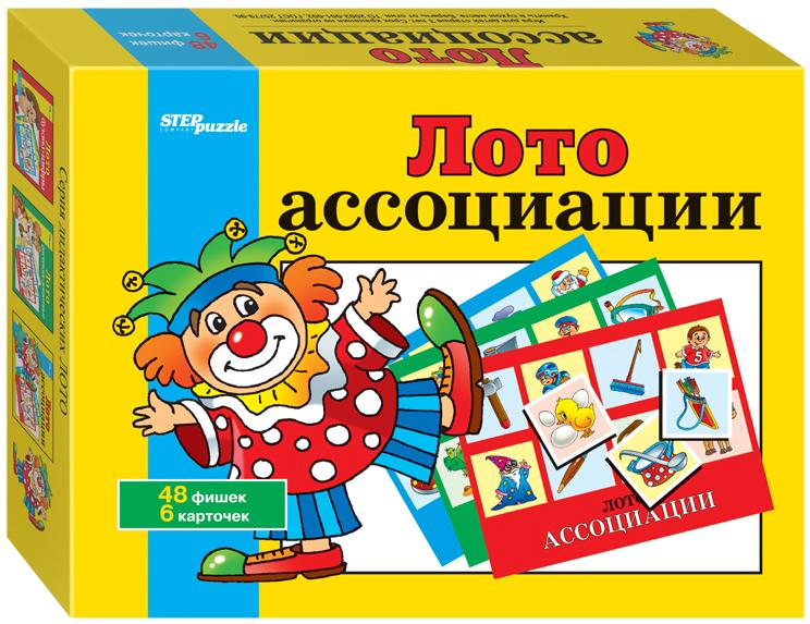 Классические Step Puzzle Буквы-цифры игровой набор step puzzle 76096 школа волшебства 60 фокусов