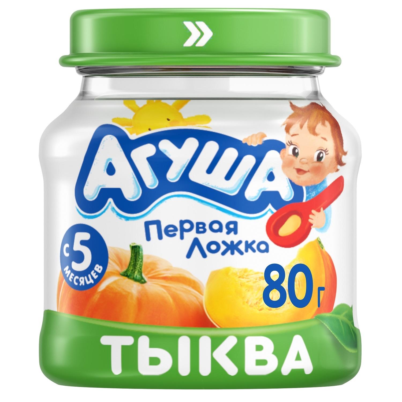 Пюре Агуша Тыква с 5 мес. 80 г пюре gerber organic тыква и сладкий картофель с 5 мес 125 г