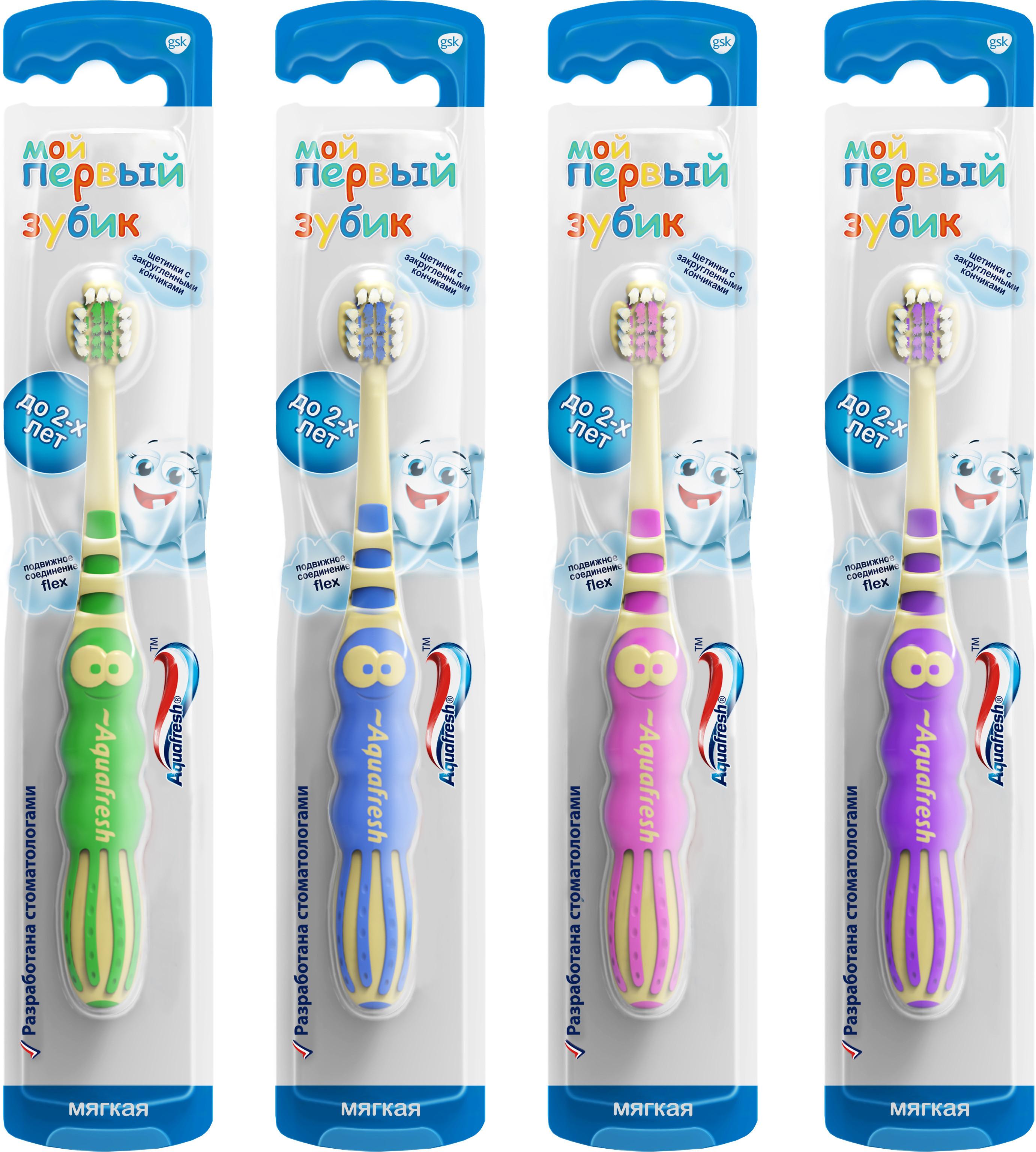 Зубная щетка Aquafresh Мой первый зубик 0-2 лет цены онлайн