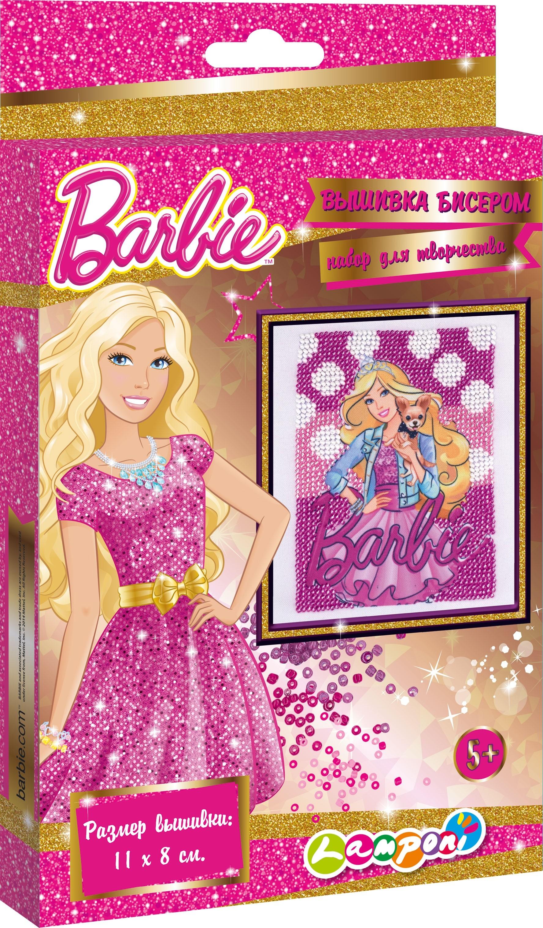 Наборы для творчества Barbie Набор для вышивания бисером набор для творчества белоснежка наборы для вышивания сова в шляпе
