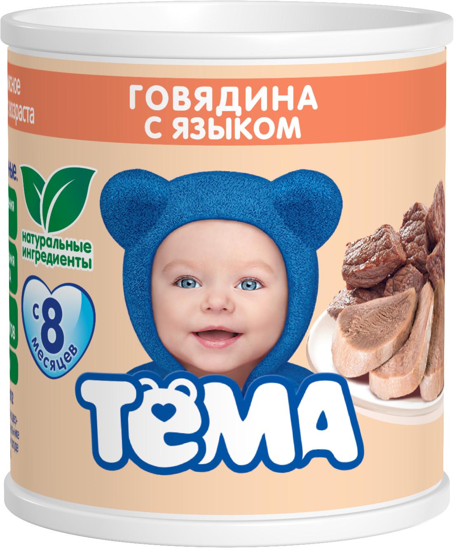 Купить Мясное, Тёма Говядина с языком (с 8 месяцев) 100 г, Россия