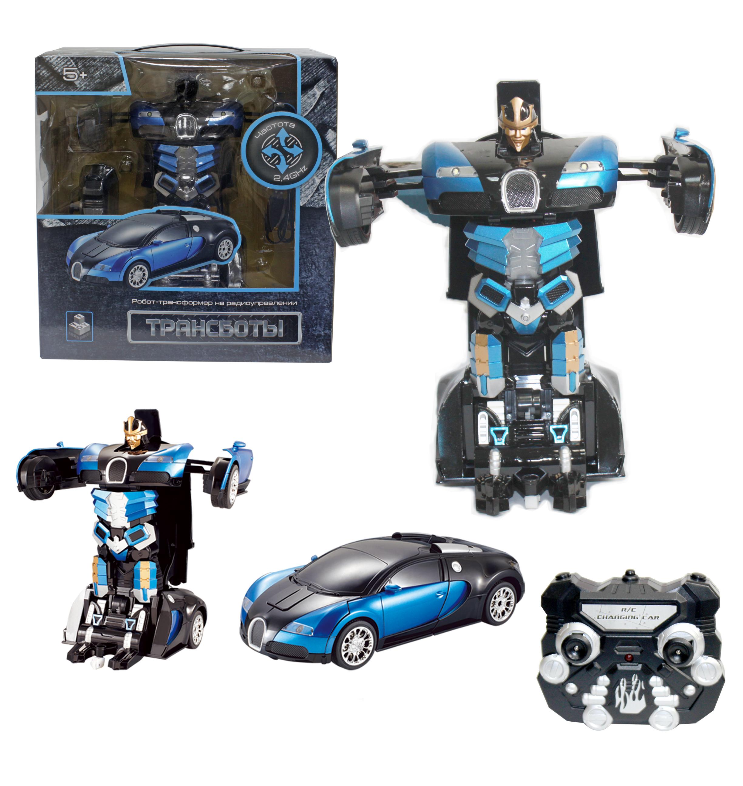 Роботы 1toy Робот-трансформер р/у 1Toy «Спорткар» 29 см синий роботы hap p kid робот трансформер
