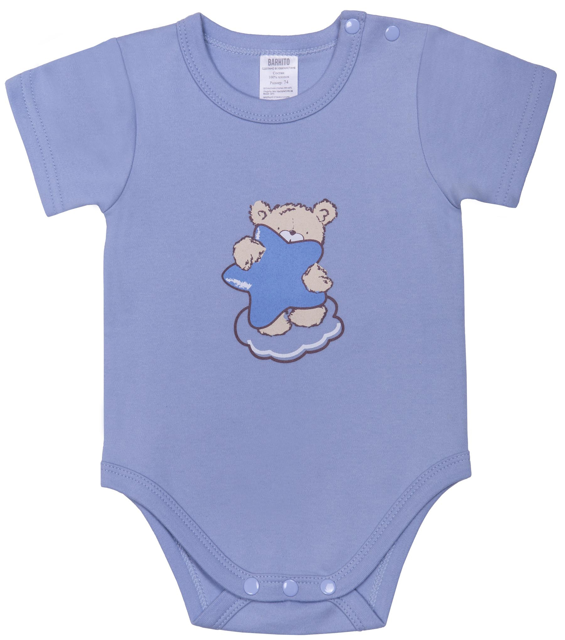Первые вещи новорожденного Barkito Сладкие сны боди с длинным рукавом сладкие сны barkito белый с рисунком белый 2 шт
