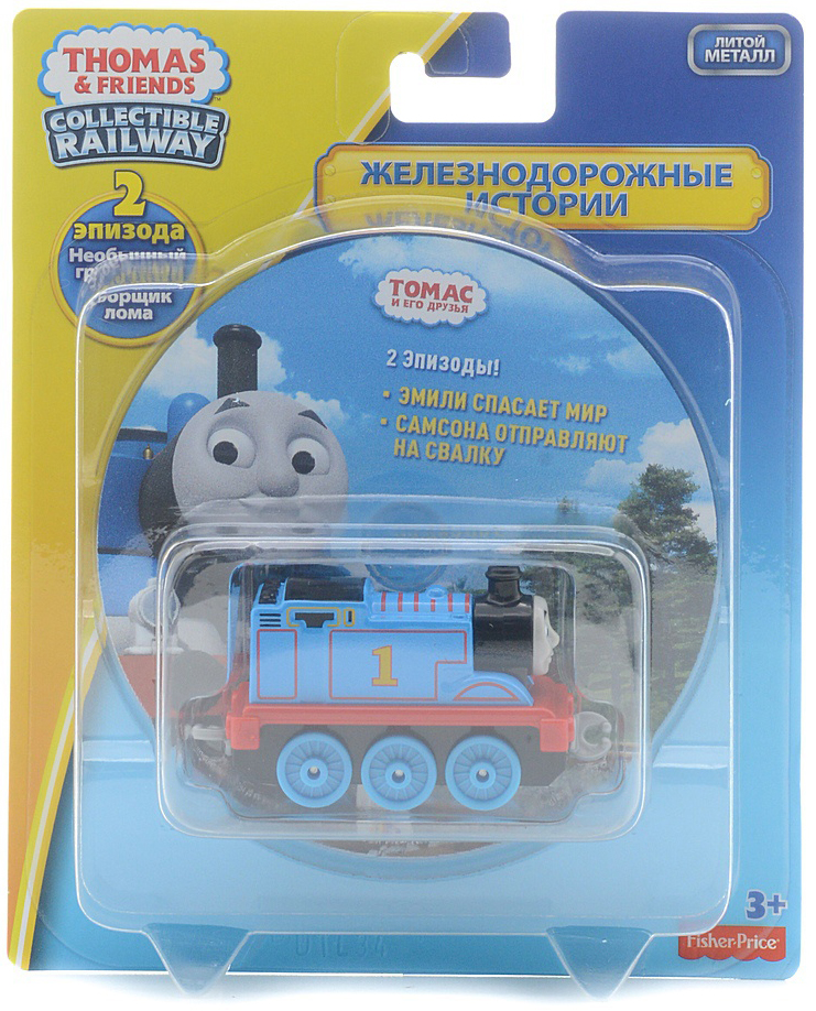 Thomas&Friends DVD и фигурка DTL34