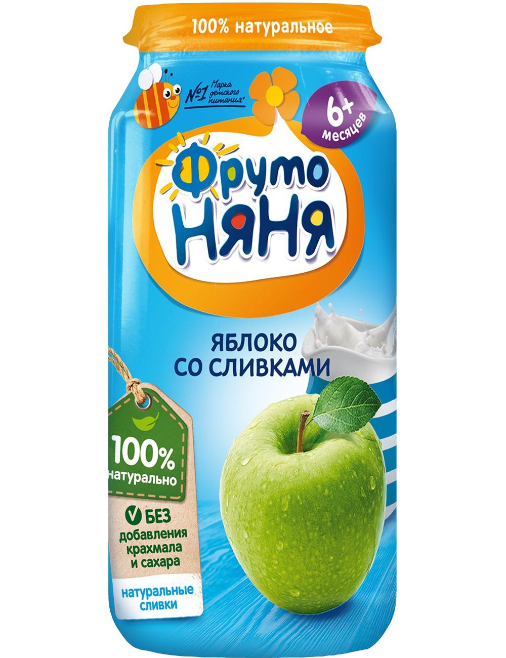 Пюре Прогресс ФрутоНяня Из яблок со сливками (с 6 месяцев) 250 г