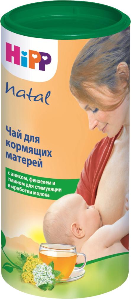 Питание для мам HIPP Hipp повышающий лактацию 200 г чай hipp для кормящих матерей повышающий лактацию 200 гр
