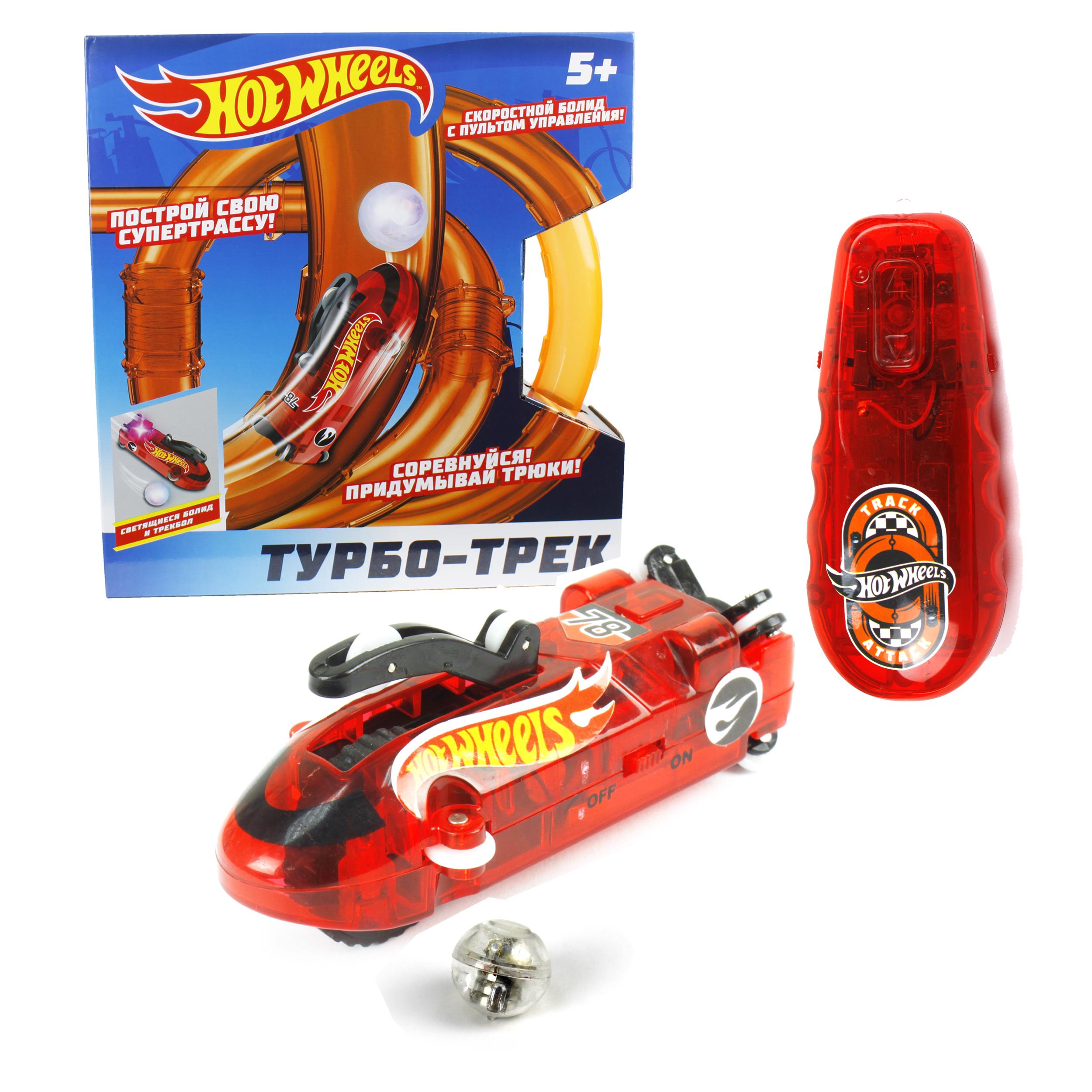 Игровой набор Hot Wheels Турбо-трек набор игровой для мальчика poli средний трек с умной машинкой