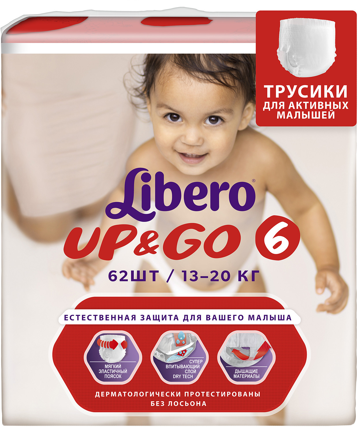 Up & Go 6 (13-20 кг) 62 шт. 01.00.22.5527