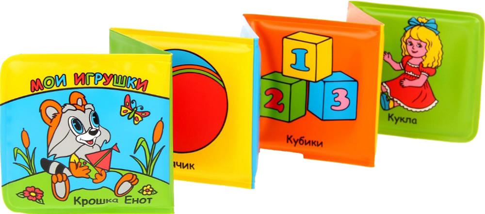 Купить Книжки-игрушки, Крошка Енот, 1шт., Умка 191048, Китай, многоцветный