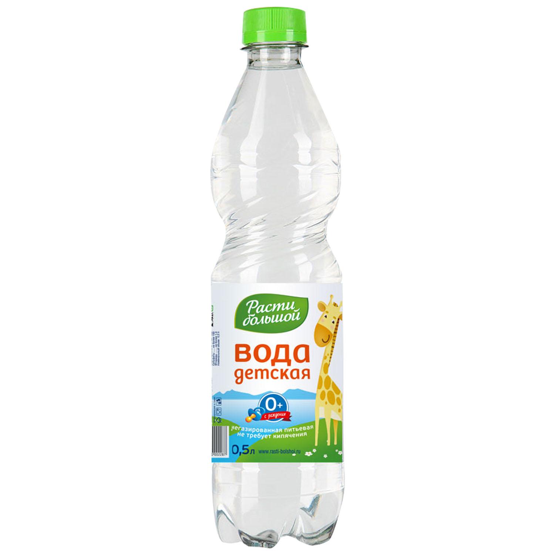 Вода детская РАСТИ БОЛЬШОЙ Расти Большой с рождения 0,5 л вода aquakids детская питьевая с рождения 5 л