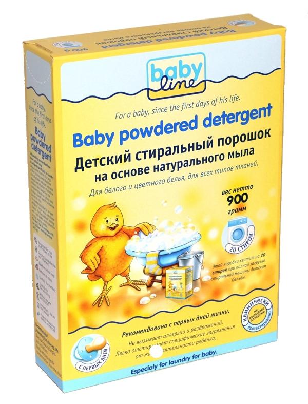 Бытовая химия BABYLINE Стиральный порошок BabyLine 900 гр као антибактериальный стиральный порошок со смягчающими компонентами attack 900 г