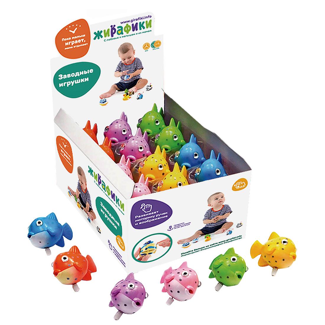 Игрушки для ванны Жирафики Рыбки пятнистые блокнот printio блокнот официанта