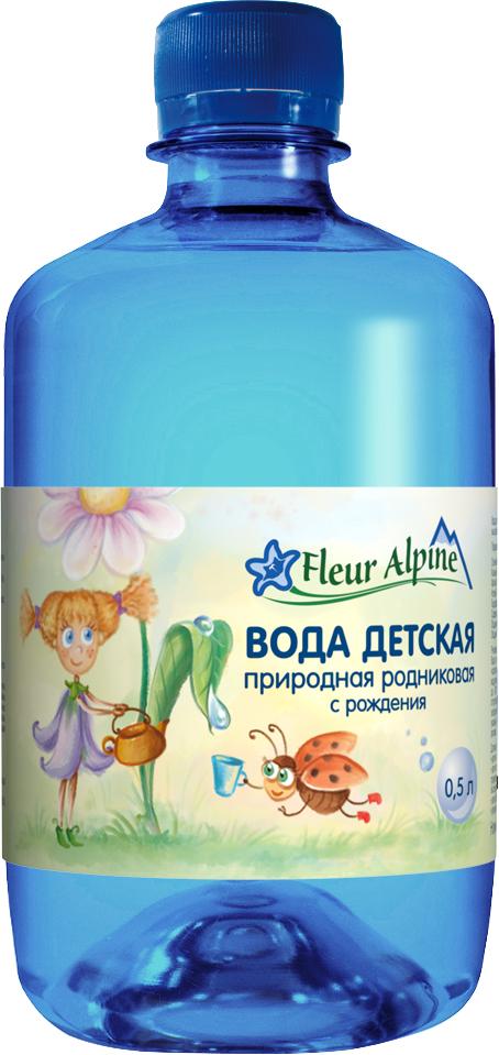 Вода детская Fleur Alpine Fleur Alpine с рождения 0,5 л вода aquakids детская питьевая с рождения 5 л