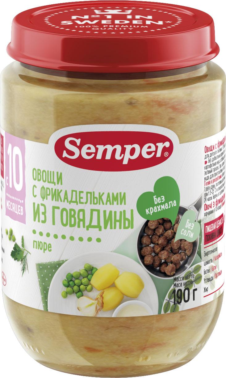 Пюре Semper Semper Овощи с фрикадельками из говядины (с 10 месяцев) 190 г
