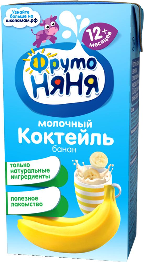 Молочный коктейль Прогресс ФрутоНяня Банан 2,1 % с 12 мес. 200 мл