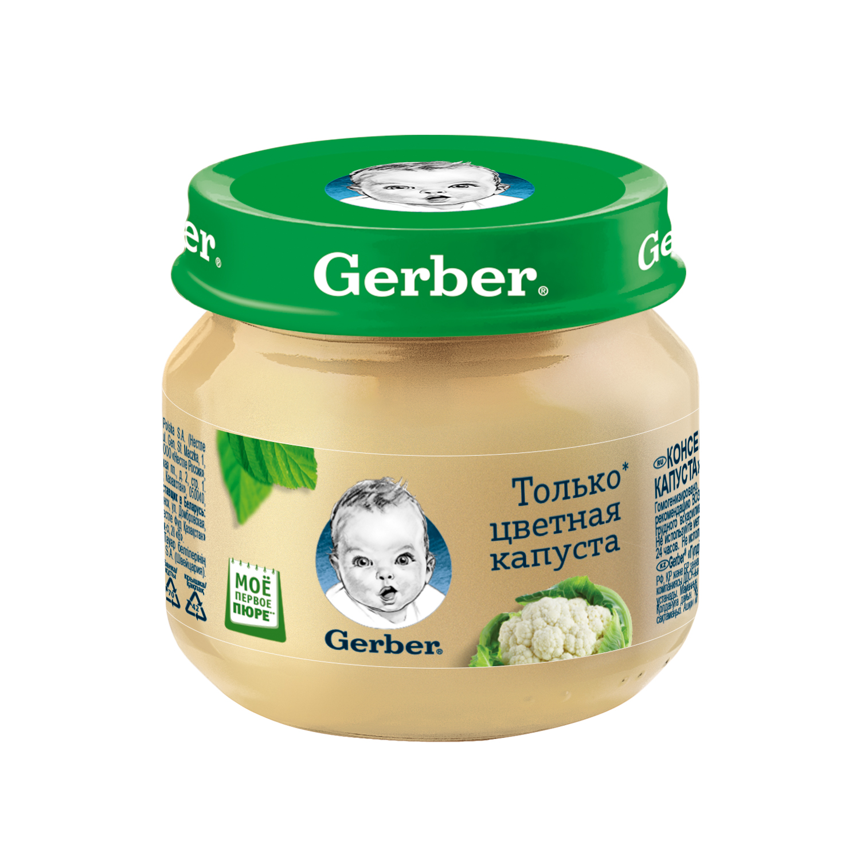Пюре Nestle Gerber Только цветная капуста (с 4 месяцев) 80 г пюре gerber цветная капуста и картофель с 5 мес 130 гр