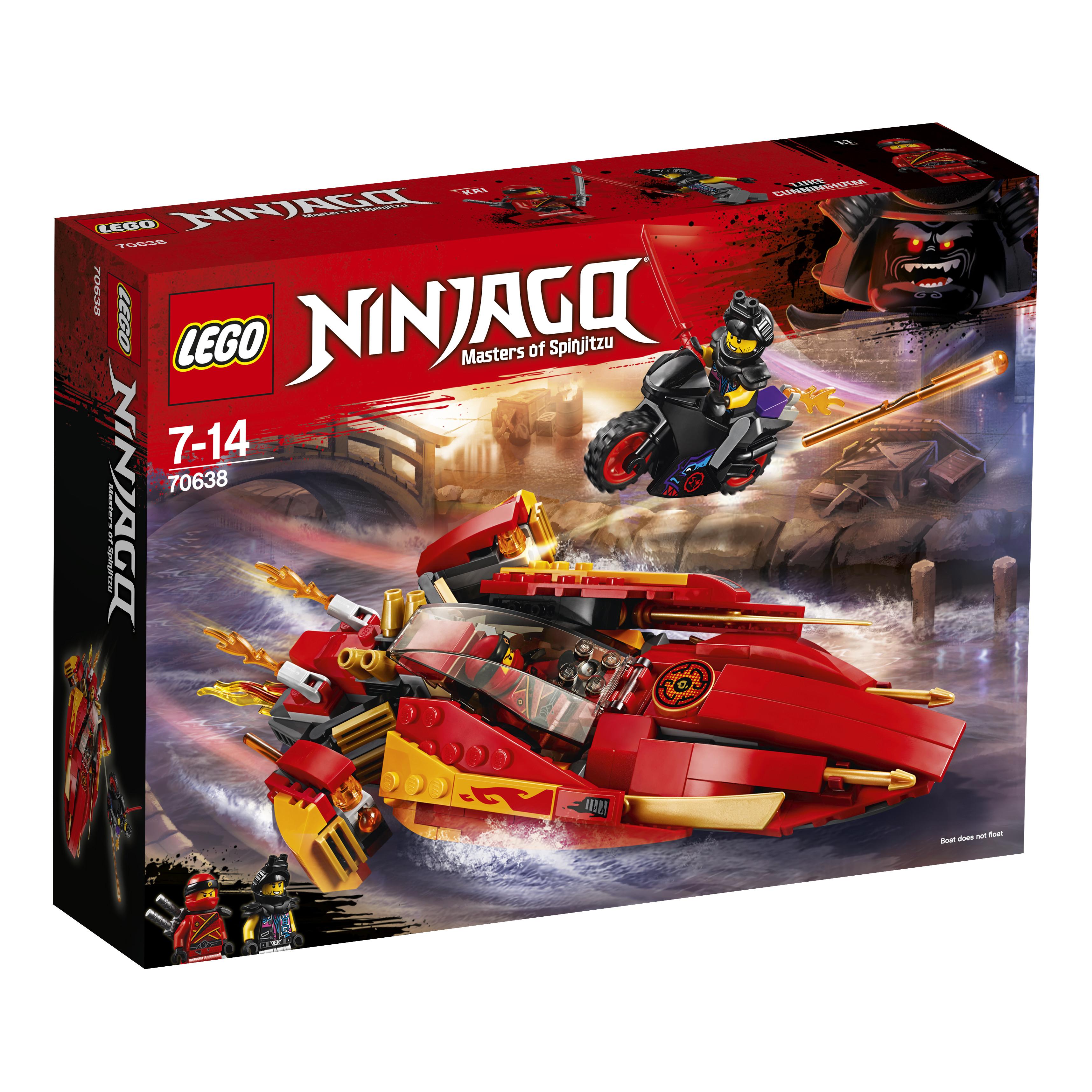Конструктор LEGO Ninjago 70638 Катана V11 конструктор lepin ninjago акула гармадона 929 дет 06067
